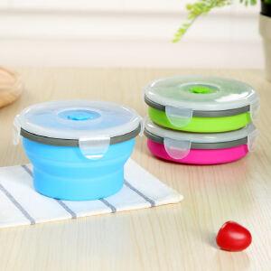 爱屋格林创意便携保鲜盒可折叠硅胶密封饭盒保鲜收纳便当盒圆形