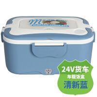 欧之宝车载电热饭盒12v/24V小货车自驾游家用保温饭盒24V电热饭煲