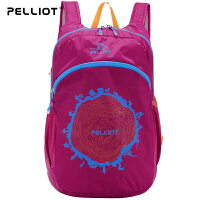 法国PELLIOT/伯希和  可折叠皮肤包 男女超轻双肩背包便携 防泼水徒步登山包