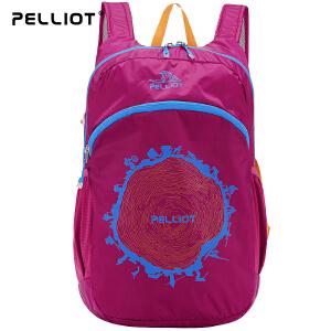 【五一出游特惠】法国PELLIOT/伯希和  可折叠皮肤包 男女超轻双肩背包便携 防泼水徒步登山包