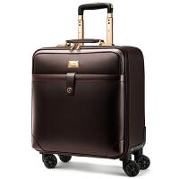 行李箱男皮箱拉杆箱万向轮te20寸商务登机箱女16寸旅行箱子 16寸 横款正方形可登机 送皮带+送箱套+香