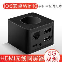 HDMI无线同屏器华为MateBook13笔记本电脑连接投影仪电视显示器MateBook X Pro 0.5m及以下