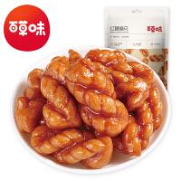 【百草味-红糖麻花120gx2袋】糕点义乌特产 小吃零食点心批发