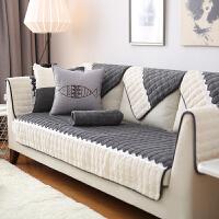 北欧沙发垫简约现代客厅布艺四季通用全包沙发套巾罩坐垫子 深灰色 110*270