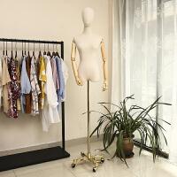 家居生活用品模特道具女半身服装店展示架橱窗假人台全身韩版婚纱金银色模特架 标配 M 木色手 金色万向轮 加头