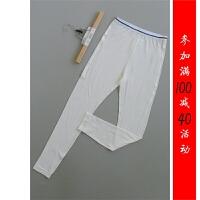 [150-212-9]新款女装小脚裤子打底裤0.10