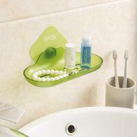 可拆卸清洗无痕贴浴室置物架 吸壁式肥皂盒卫生间化妆品收纳架