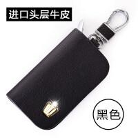 新款丰田皇冠汽车钥匙包真皮 金王冠CROWN遥控器保护套男女士