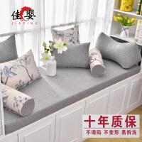 佳婴高密度海绵飘窗垫定做窗台垫榻榻米沙发垫床椅垫加硬订制欧 定制飘窗垫(请报尺寸报价)