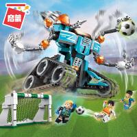 启蒙积木机甲变形金刚机器人5男孩拼装世纪足球6儿童玩具7-8-10岁