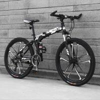 2018新款 一体轮折叠山地车自行车男女学生双减震碟刹越野赛车变速单车