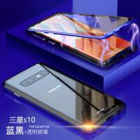 三星s10手机壳s10e金属硬壳s10plus玻璃防摔透明5g版触控全包男女
