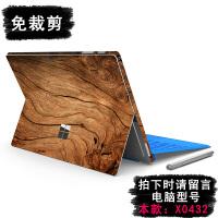 微软平板电脑Pro6外壳膜New Surface GO Pro4 Pro5贴膜Surface 3贴纸