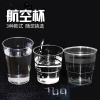【支持礼品卡】航空一次性杯子硬塑加厚200只 透明塑料杯200ml透明硬水杯 jb2