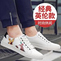 花花公子(PLAYBOY)男鞋 2017新款韩版青年板鞋潮流学生白色百搭运动休闲鞋FZDA71026