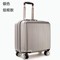 小登机箱子铝框18寸行李箱女拉杆箱男横款密码箱16商务旅行箱包20 18寸