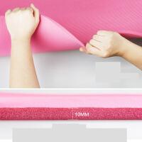 15mm加厚加宽80男士健身瑜伽垫跳舞爬行垫耐用防滑女初学者