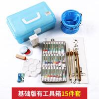 毛笔初学者入门颜料24色12色 国画工具套装水墨画工笔画