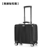 登机箱女18寸小型pc拉杆箱子皮手提男铝框迷你商务多功能小行李箱 18寸【可登机】