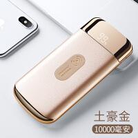 充电宝iphone移动电源苹果x无线充电器6通用7三星s8便携x