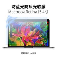 macbook钢化膜pro13寸mac苹果电脑air笔记本防蓝光屏幕保护15贴膜