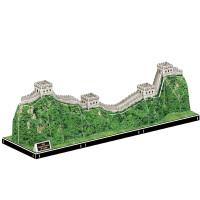 拼装玩具儿童3D立体拼图纸质模型建筑中国长城MC167