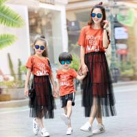 亲子装夏装新款潮全家装母子母女装休闲春装套装一家三口女童