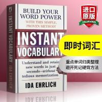 即时词汇 英文原版 Instant Vocabulary 词根词缀记英语词汇学习书 英文版进口工具书籍 可搭 Word