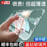 锐舞iPhone11手机壳苹果11Pro Max玻璃iPhoneX超薄X透明XR防摔套xmax潮xs保护ProMax潮牌