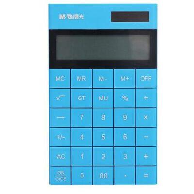 晨光文具纯色时尚计算器 财务办公平板多功能学生计算器 太阳能款