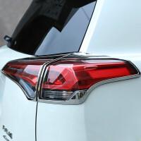 适用于丰田RAV4荣放尾灯框前后灯罩 rav4前后大灯装饰框 荣放改装