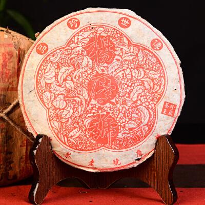 【单片,15年陈年老生茶】2002年杨庆号-普洱茶-易武古树茶陈年老茶357克/片
