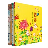 林焕彰童诗绘本全5册台湾儿童文学馆小猫走路没有声音 我和我的影子朋友童诗剪纸玩圈圈 5-6-7-8-9-10-12岁儿