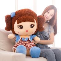 邻家女孩公仔儿童玩具可爱卡通布娃娃孩子礼物 新款毛绒玩具