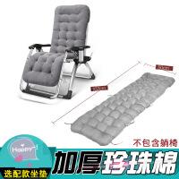 午休折叠躺椅棉垫床垫冬季垫子摇椅老人加厚坐垫靠垫沙发垫3zd