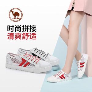 骆驼牌女鞋 2018春新款韩版时尚小白鞋舒适镂空透气休闲鞋女单鞋
