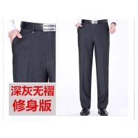 秋冬羊毛西裤男厚款宽松直筒中年商务修身西装裤休闲正装裤