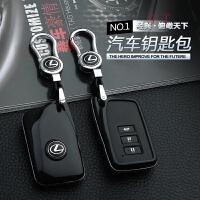 凌志雷克萨斯钥匙包套壳扣RX200t改装汽车nx200es250es300h保护套 钥匙壳+钥匙扣 冰晶白