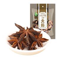 禾煜 大料50g*3袋 佐料五香大茴香八角烹饪卤料香料