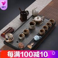 乌金石茶具套装家用整套陶瓷功夫茶道黑金石储蓄排水式茶盘简约大 22件