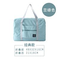 折叠旅行包袋可套拉杆箱拉杆包行李袋户外收纳包防水收纳袋待产包 大