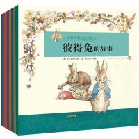 小兔彼得兔和他的朋友们全套8册注音版婴儿绘本馆图书3-4-5-6-7-9-10岁幼儿童绘本故事