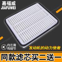 适配奇瑞E5 1.5空气滤芯E5 1.5空气滤清器空气格空滤汽车保养配件 汽车用品