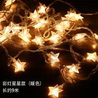 圣诞树装饰灯串满天星霓虹灯防水彩灯圣诞节装饰LED小彩灯闪灯