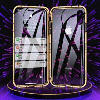 苹果x手机壳iphone xs max双面玻璃镜面创xsmax透明8x情侣xmax金属边框xmas 【苹果X 5.8寸