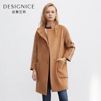 【开学季 到手价:380元】毛呢外套女中长款韩版迪赛尼斯韩版羊毛呢子大衣