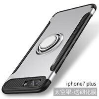 苹果7手机壳 iPhone7Plus保护套 苹果8plus保护壳 iPhone8 手机壳套 保护壳套 全包创意隐形指环