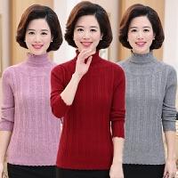 中年女妈妈装春装针织衫打底衫高领毛衣中老年人女装加厚保暖上衣