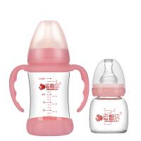 【2只装】新生儿宝宝宽口标口径玻璃防胀气奶瓶 果汁小奶瓶