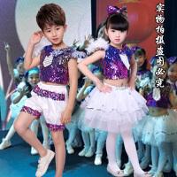 儿童演出服女童爵士舞蓬蓬裙子男童现舞表演服小孩舞蹈服装袜子 米白色 男孩图片色